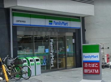 ファミリーマート 江東門前仲町店の画像1
