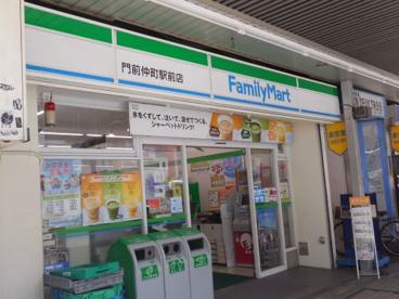 ファミリーマート門前仲町駅前店の画像1