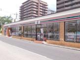 セブン-イレブン江東佐賀2丁目店