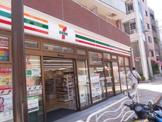 セブン-イレブン江東門前仲町1丁目店