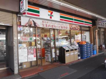 セブン-イレブン 江東門前仲町店の画像1
