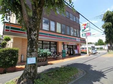 セブン-イレブン稲城市平尾店の画像1