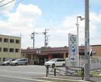 セブン‐イレブン 川崎片平1丁目店