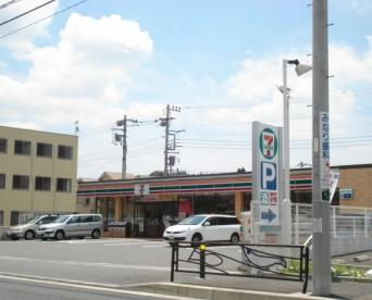 セブン‐イレブン 川崎片平1丁目店の画像1