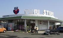 ゆりストア王禅寺店