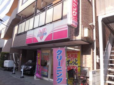 ホワイト急便 深川店の画像1