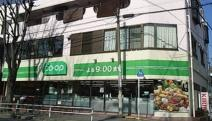 コープみらい(生協) ミニコープ平尾店