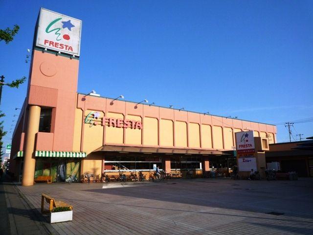 (株)フレスタ 操南店の画像