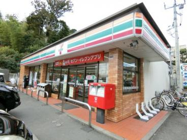 セブン‐イレブン 川崎東長澤店の画像1