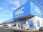 ハックドラッグ長沢店の画像3