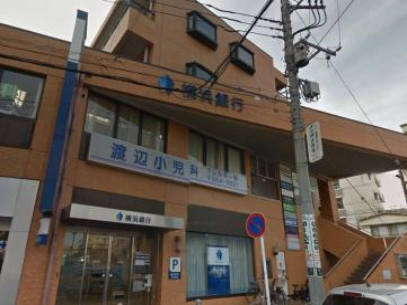 横浜銀行 生田支店の画像1