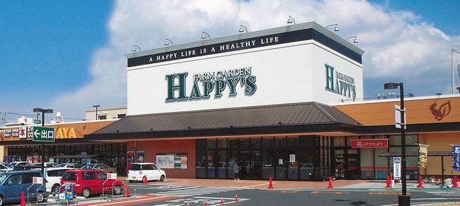 天満屋ハピーズ卸センター店の画像