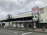 スーパー三和 鶴川店