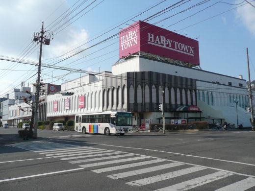 天満屋ハピータウン岡南店の画像