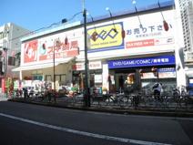 GEO 北新宿店