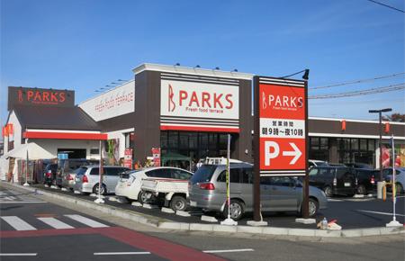 パークス 福成店の画像