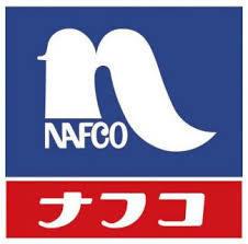ナフコツーワンスタイル 岡山店の画像
