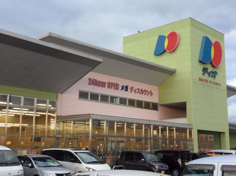 ディオ岡山南店の画像