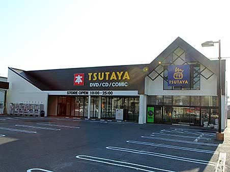 TSUTAYA 大安寺店の画像