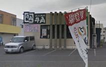 牛角 町田鶴川店