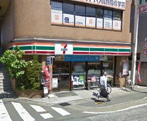 セブン‐イレブン 川崎登戸新町店の画像2