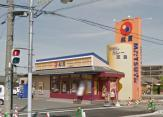松屋 川崎枡形店