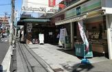 オダキューOX読売ランド店