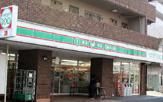 ローソンストア100 読売ランド前店