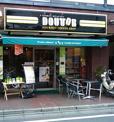 ドトールコーヒーショップ 読売ランド駅前店