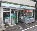 ファミリーマート西生田店