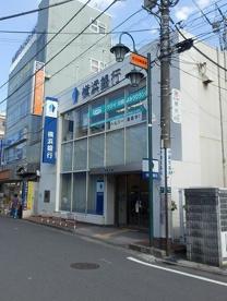 横浜銀行 読売ランド駅前支店の画像1