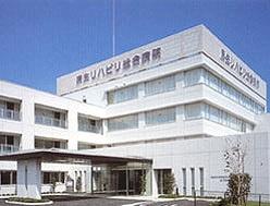 麻生リハビリ総合病院の画像1