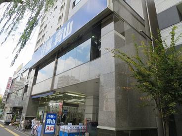 洋服の青山台東三ノ輪駅前店の画像1