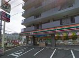 セブン‐イレブン 川崎百合丘店
