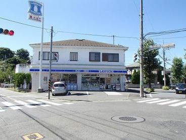 ローソン 麻生細山店の画像1
