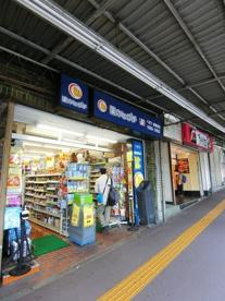 薬ヒグチ&ファーマライズ 百合ヶ丘駅前店の画像1