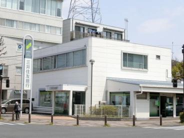 三井住友銀行 百合ケ丘出張所の画像1
