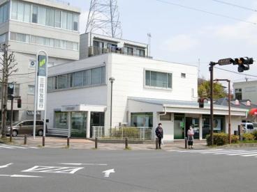 三井住友銀行 百合ケ丘出張所の画像2