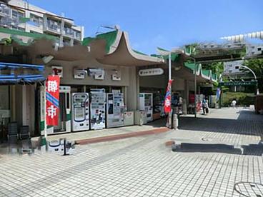 (株)スーパーヤマザキ 平尾店の画像1