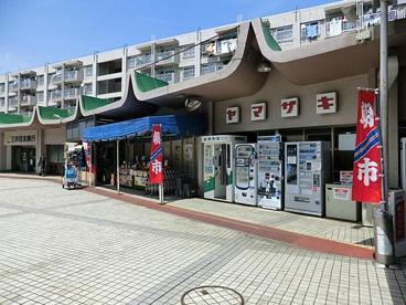 (株)スーパーヤマザキ 平尾店の画像2