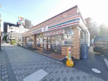 セブン-イレブン藤沢遊行通り店