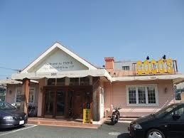 ココス 稲城店の画像1