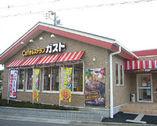 ガスト 稲城駅前店の画像1