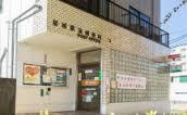稲城駅前郵便局の画像1