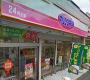 オリジン弁当柿生店