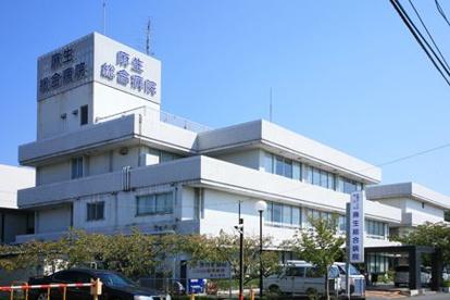 麻生総合病院の画像2