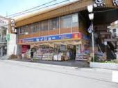 くすりセイジョー柿生駅前店の画像2