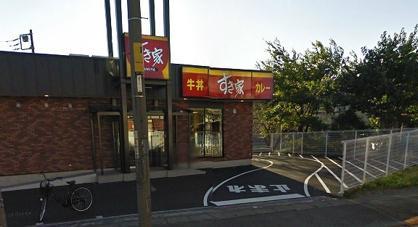 すき家 川崎下麻生店の画像1