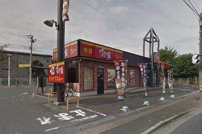 すき家 川崎下麻生店の画像2