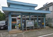 川崎東柿生郵便局